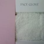 Zmyj makijaż samą wodą! Face Glove